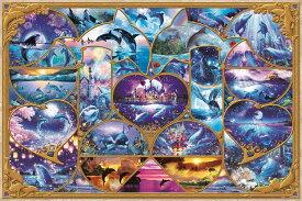 EPO-23-717 ラッセン マスターピース コレクション 2016ピース ジグソーパズル 【あす楽】[CP-L][CP-HD] パズル Puzzle ギフト 誕生日 プレゼント 誕生日プレゼント