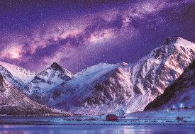 EPO-25-188 風景 白銀のロフォーテン諸島- ノルウェー 300ピース ジグソーパズル エポック社 【あす楽】 パズル Puzzle ギフト 誕生日 プレゼント