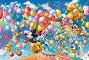 EPO-97-004 ディズニー Balloon Adventure(バルーン・アドベンチャー) (オールキャラクター) 1000ピース [CP-…