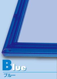 EPP-30-407 クリスタルパネル  No.7 / 5-B ブルー 38×53cm (ラッピング対象外) フレーム 【ラッピング対象外】 パズル用 Puzzle パネル フレーム 額縁 枠 ギフト 誕生日 プレゼント