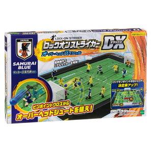 EPT-07332 サッカー盤  ロックオンストライカー DX オーバーヘッドスペシャル サッカー日本代表ver. (ラッピング不可) おもちゃ 【ラッピング対象外】 誕生日 プレゼント 子供 女の子 男