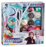 EPT-07346アイスクリームタワーアナと雪の女王2●予約おもちゃ誕生日プレゼント子供女の子男の子ギフト
