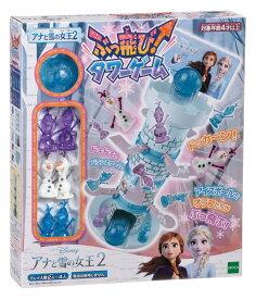 EPT-07348 アナと雪の女王2 ぶっ飛び!タワーゲーム おもちゃ 誕生日 プレゼント 子供 女の子 男の子 ギフト