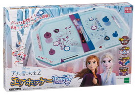 EPT-07349 ボードゲーム アナと雪の女王2 エアホッケーパーティー おもちゃ 誕生日 プレゼント 子供 女の子 男の子 ギフト