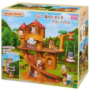 コ-61 シルバニアファミリー 森のどきどきツリーハウス おもちゃ エポック社 [CP-SF] 誕生日 プレゼント 子供 女の子 3歳 4歳 5歳 6歳 ギフト お人形 シルバニア