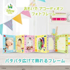TEN-DBF-A-01 ディズニー おもいでアコーディオンフォトフレーム (ミッキー・マウス) 雑貨 ギフト 誕生日 プレゼント