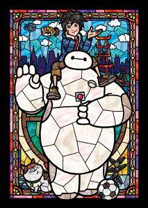 TEN-DSG266-959 ディズニー ベイマックス ステンドグラス(ベイマックス) 266ピース ステンドアートジグソーパズル