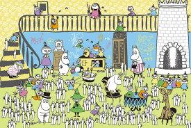 YAM-10-1351 ムーミン ニョロニョロパーティー 1000ピース ジグソーパズル パズル Puzzle ギフト 誕生日 プレゼント