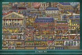 YAM-10-1360 カミガキヒロフミ 高いビル 1000ピース ジグソーパズル パズル Puzzle ギフト 誕生日 プレゼント