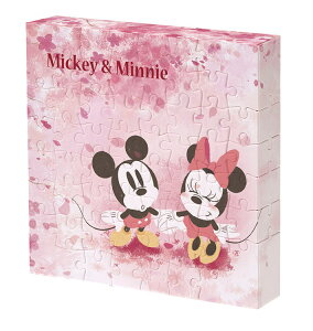 YAM-2303-18 ディズニー フラワーシャワー(ミッキー&フレンズ) 56ピース ジグソーパズル パズル Puzzle ギフト 誕生日 プレゼント
