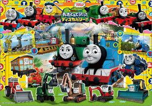 APO-25-002 きかんしゃトーマス 映画きかんしゃトーマス チャオ!とんでうたってディスカバリー!! 32ピース ピクチュアパズル パズル Puzzle 子供用 幼児 知育玩具 知育パズル 知育 ギフト 誕