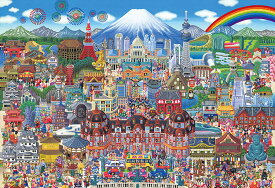 BEV-31-503 田中 直樹 日本名所大集合! 1000ピース ジグソーパズル パズル Puzzle ギフト 誕生日 プレゼント 誕生日プレゼント