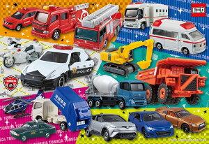 BEV-40-022 子供用パズル あつまれみんなのトミカ! 40ピース ジグソーパズル パズル Puzzle ギフト 誕生日 プレゼント