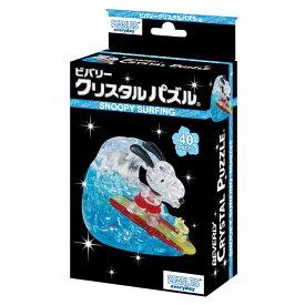 BEV-50258 クリスタルパズル スヌーピー サーフィン 40ピース 立体パズル 立体パズル パズル Puzzle ギフト 誕生日 プレゼント