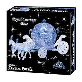 BEV-50262 クリスタルパズル ロイヤルキャリッジ・ブルー 67ピース 立体パズル 立体パズル パズル Puzzle ギフト 誕生日 プレゼント