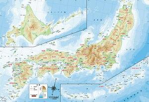 BEV-80-026 子供用パズル 日本地図おぼえちゃおう! 80ピース ジグソーパズル パズル Puzzle ギフト 誕生日 プレゼント