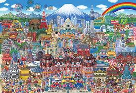 BEV-93-158 田中 直樹 日本名所大集合! 300ピース ジグソーパズル パズル Puzzle ギフト 誕生日 プレゼント