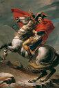 CUT-1000-048 ジャック = ルイ・ダヴィッド ナポレオンのアルプス越え 1000ピース ジグソーパズル パズル Puzzle ギ…