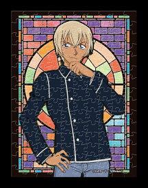 ENS-MA-C06 名探偵コナン まめパズル クリア 安室透 150ピース ジグソーパズル パズル Puzzle ギフト 誕生日 プレゼント 誕生日プレゼント