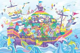EPO-11-601s ホラグチカヨ 船の旅は夢をも乗せて 1000ピース ジグソーパズル エポック社 【あす楽】 [CP-HO]