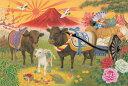 EPO-15-085 日本画・吉祥柄 開運干支 丑 1500ピース ジグソーパズル パズル Puzzle ギフト 誕生日 プレゼント