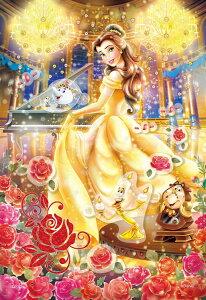 EPO-73-303 ディズニー Belle -Dreamy Dance-(ベル -ドリーミー ダンス-)(美女と野獣) 300ピース ジグソーパズル エポック社 [CP-PD] パズル デコレーション パズデコ Puzzle Decoration 布パズル