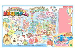 EPT-07370 すみっコぐらし 日本旅行ゲーム おへやのすみでたびきぶん おもちゃ 【あす楽】 誕生日 プレゼント 子供 女の子 男の子 ギフト