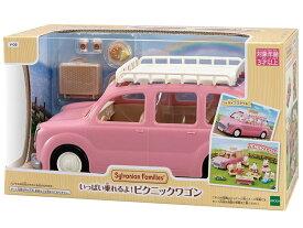 V-06 シルバニアファミリー いっぱい乗れるよ! ピクニックワゴン おもちゃ [CP-SF] 誕生日 プレゼント 子供 女の子 3歳 4歳 5歳 6歳 ギフト お人形 シルバニア
