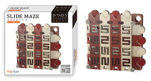 HAN-06835 かつのう スライドメイズ パズルゲーム 立体パズル パズル Puzzle ギフト 誕生日 プレゼント