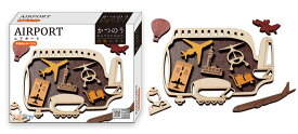HAN-06836 かつのう エアポート パズルゲーム 立体パズル パズル Puzzle ギフト 誕生日 プレゼント
