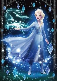 TEN-DSG266-969 ディズニー きらめく魔法の秘密 (エルサ)(アナと雪の女王) 266ピース ステンドアートジグソーパズル パズル Puzzle ギフト 誕生日 プレゼント