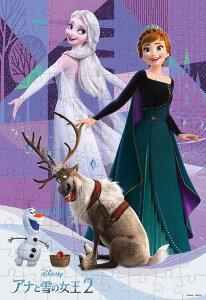 TEN-DK96-366 ディズニー ふたりのじょおう (アナと雪の女王2) 96ピース 子供用パズル パズル Puzzle 子供用 幼児 知育玩具 知育パズル 知育 ギフト 誕生日 プレゼント 誕生日プレゼント