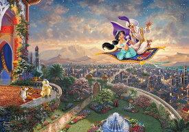 TEN-D1000-049 ディズニー Aladdin (アラジン) 1000ピース ジグソーパズル パズル Puzzle ギフト 誕生日 プレゼント 誕生日プレゼント