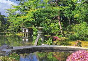 YAM-03-910 風景 つつじ咲く新緑の兼六園(石川) 300ピース ジグソーパズル やのまん [CP-T] パズル Puzzle ギフト 誕生日 プレゼント