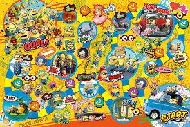 YAM-10-1384 ミニオンズ ミニオンズ・バナナ・ジャーニー 1000ピース ジグソーパズル パズル Puzzle ギフト 誕生日 プレゼント