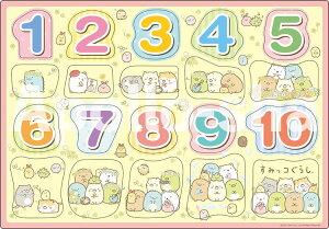 APO-25-139 すみっコぐらし すみっコぐらし すうじ 20ピース ピクチュアパズル アポロ社 【あす楽】 パズル Puzzle 子供用 幼児 知育玩具 知育パズル 知育 ギフト 誕生日 プレゼント 誕生日プ