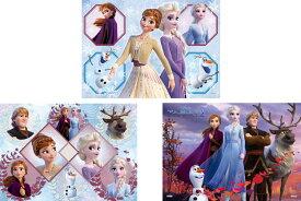 EPO-62-002 ディズニー アナと雪の女王 2(アナと雪の女王)  42 / 56 / 63ピース 子供用パズル パズル Puzzle 子供用 幼児 知育玩具 知育パズル 知育 ギフト 誕生日 プレゼント 誕生日プレゼント