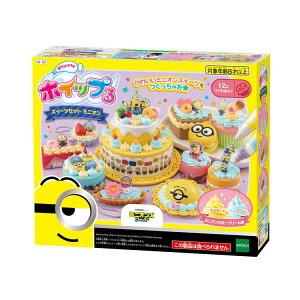 W-131 ホイップる スイーツセット ミニオン おもちゃ エポック社 [CP-WH] 誕生日 プレゼント 子供 女の子 男の子 6歳 7歳 8歳 ギフト パティシエ ホイップル