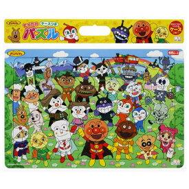 SUN-03558 アンパンマン パズルしようよ 65P 仲間たち AP 65ピース 板パズル パズル Puzzle 子供用 幼児 知育玩具 知育パズル 知育 ギフト 誕生日 プレゼント 誕生日プレゼント