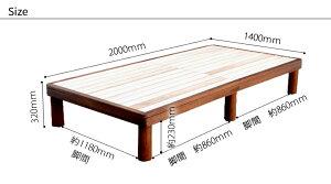 【国産】桐すのこベッド「モカ」ダブルサイズ【P01Jul16】