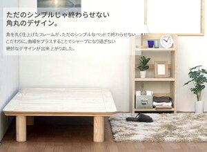 【国産】桧すのこベッド「ビビ」シングルサイズ