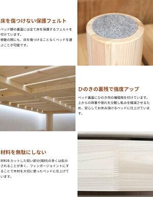 高さオーダー対応桧すのこベッド「ビビ」ダブルサイズヘッドレスベッドダブルベッドベッドフレームダブル国産日本製木製天然木無垢材すのこスノコ桧ベッドヒノキベッド木製ベッドシンプルおしゃれナチュラル檜すのこベッドひのきダブルフレーム