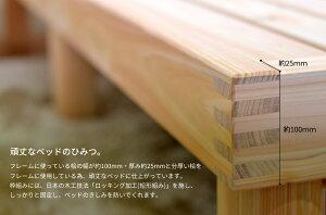 高さオーダー対応桧すのこベッド「アース」ダブルサイズベッドベットフレームダブルフレーム国産日本製木製天然木無垢材すのこスノコベッド桧ベッドヒノキベッド木製ベッド木製シンプルおしゃれナチュラルギフトプレゼント贈り物