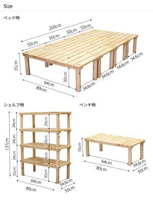 【送料無料】【国産】分割すのこベッドセミシングルサイズ木製ベンチベッドプラッツベッドフレームシングルベッドベンチフレームひのき檜日本製