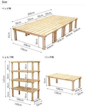 https://image.rakuten.co.jp/jiiem/cabinet/02694608/03687703/05098696/platts_sdpsize.jpg