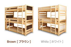 【国産】ひのき三段ベッド、カラー