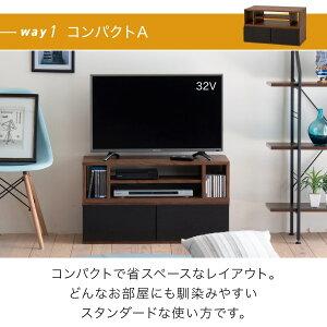 テレビ台伸縮8WAYコーナーローボードテレビボードテレビラック伸縮コーナーテレビ台40型50インチ対応コンパクトワイドTV台ワイドテレビ台