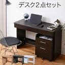 デスク シンプルデスク 2点セット すっきり 配線 収納 PCデスク パソコンデスク キャスター 付きワゴン ハイタイプ 幅100 シンプル SOH…