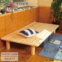 高さオーダー対応 桧すのこベッド 「イース」 シングルサイズ 檜すのこベッド ひのき シングル ベッド フレーム シングルフレーム シン…