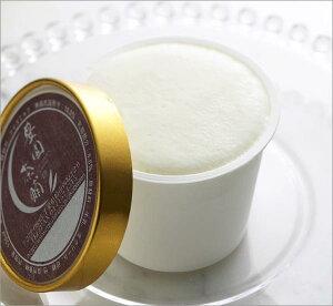 茶屋アイスクリーム120ml カップアイス 自家製アイスクリーム お好きな種類 お好きな個数 選べます。【簡易梱包、ご自宅送向】